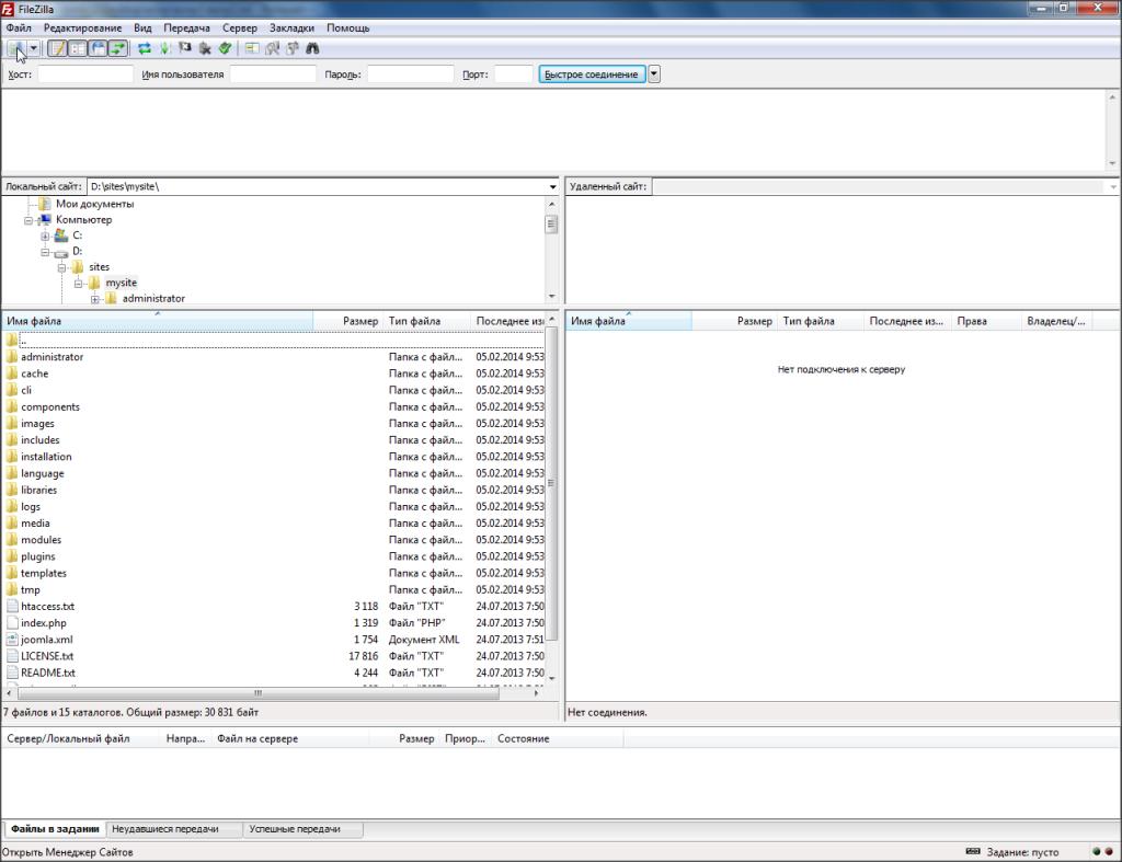 Стартовое окно программы - FileZilla