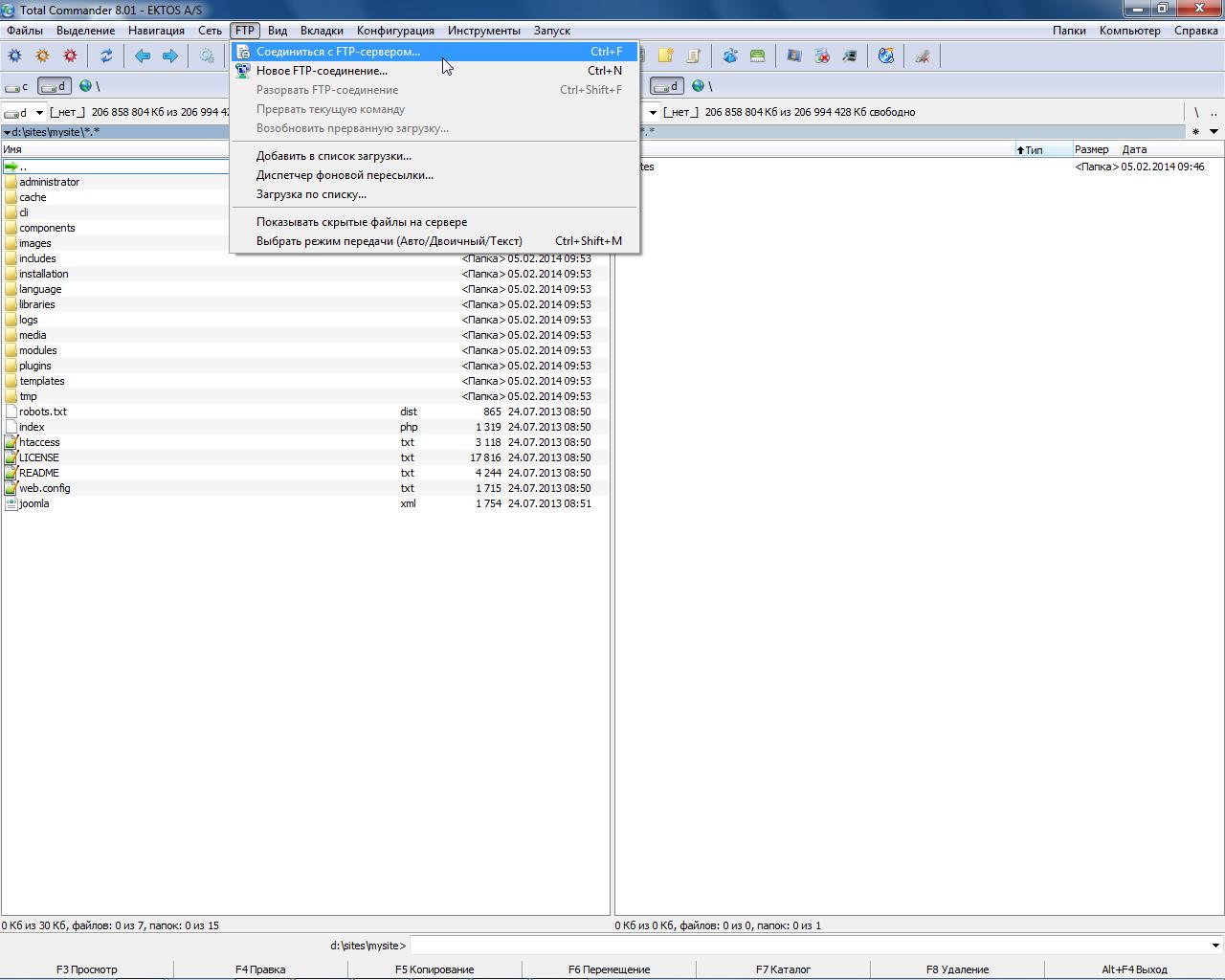 Как залить сайт на хостинг с помощью total commander перенос сайта joomla на другой хостинг akeeba
