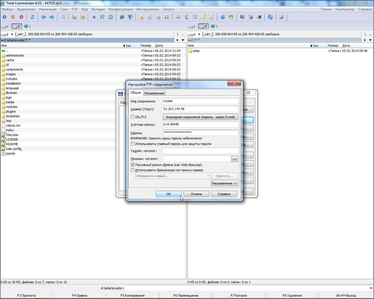 Как залить файлы на хостинг через total commander облачный хостинг java