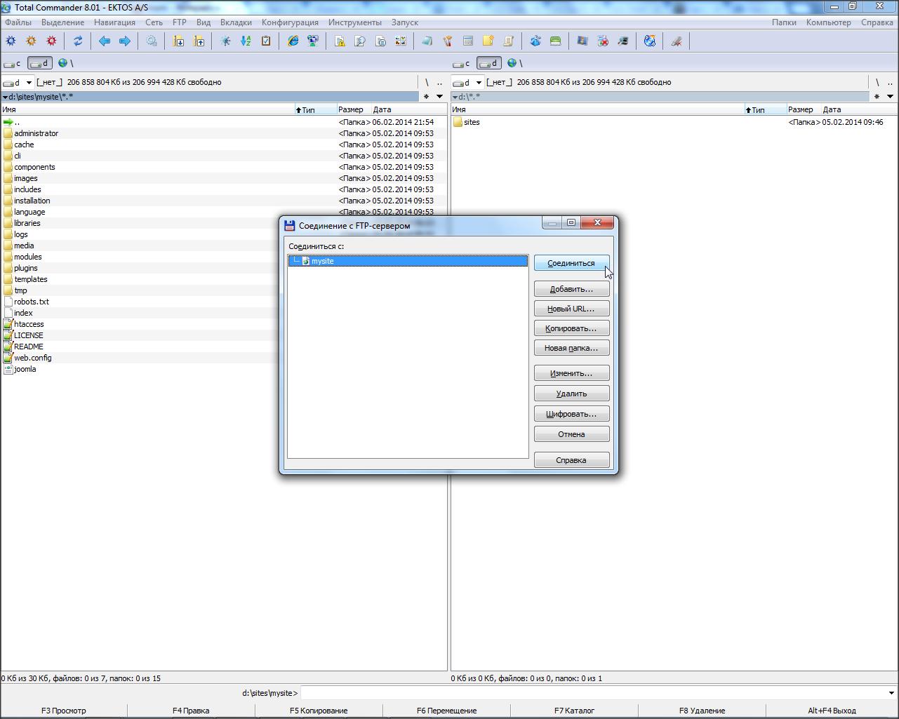 Как подключить хостинг в тотал командер как через filezilla зайти на хостинг