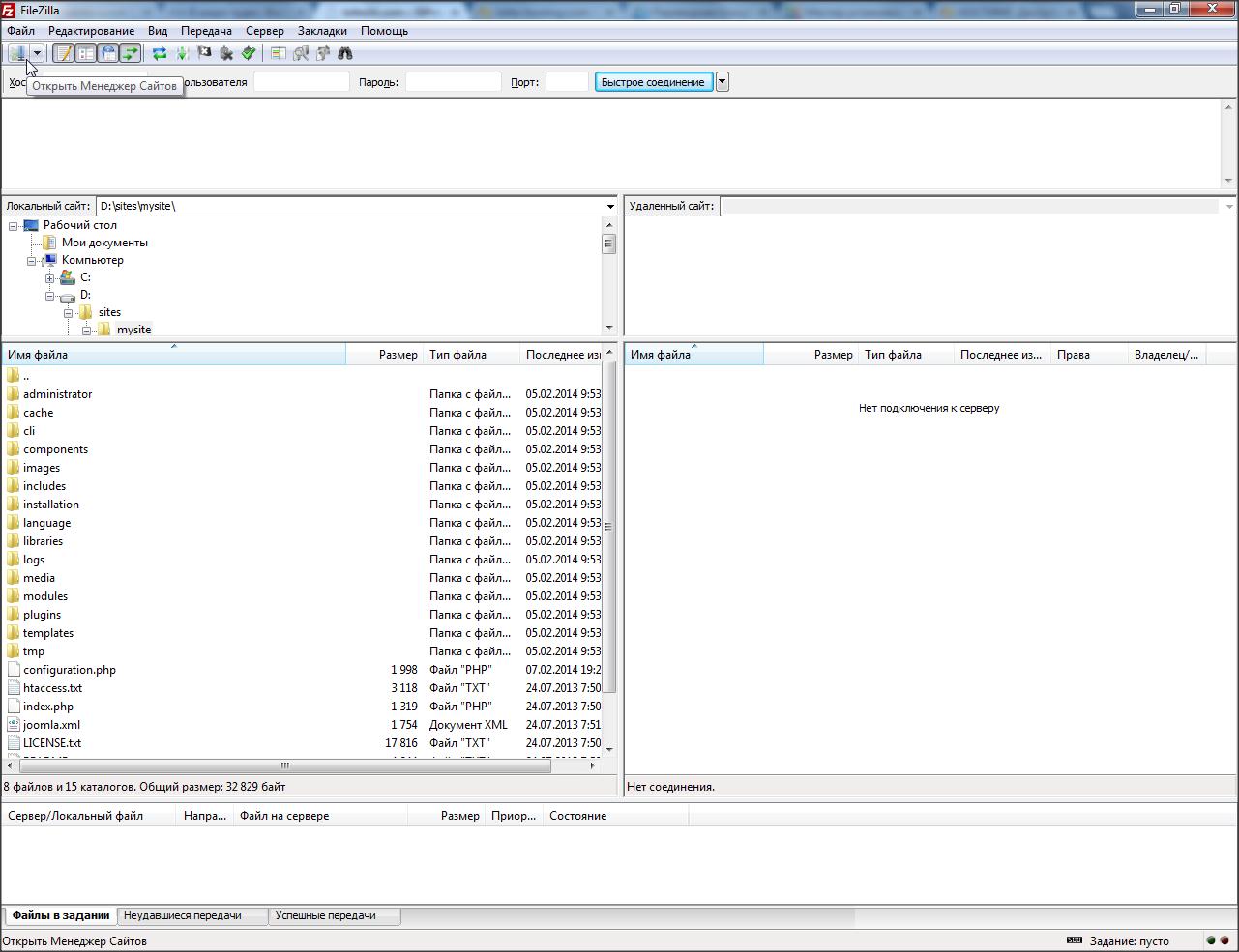 Загрузка файлов joomla на хостинг web дизайн и создание сайтов обучение