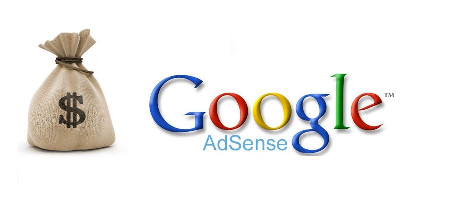 Adsense - это