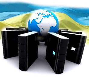Платный хостинг киева сервер для css war3