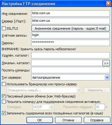 Сайт на ваш хостинг евробайт хостинг вход