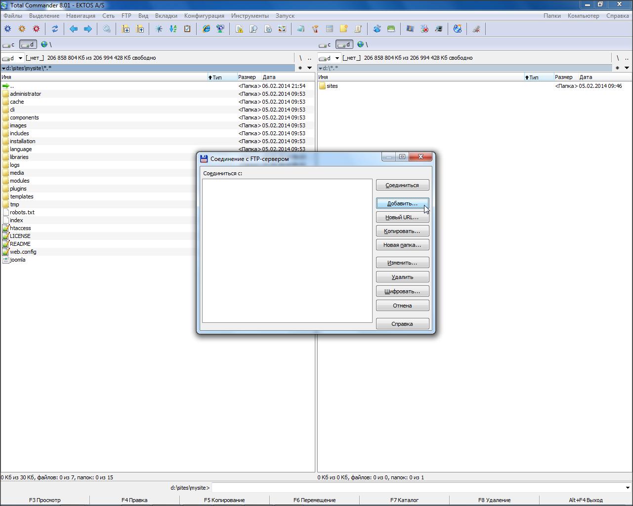 Как настроить программу Тотал Коммандер под себя Библиотека вебмастера 12