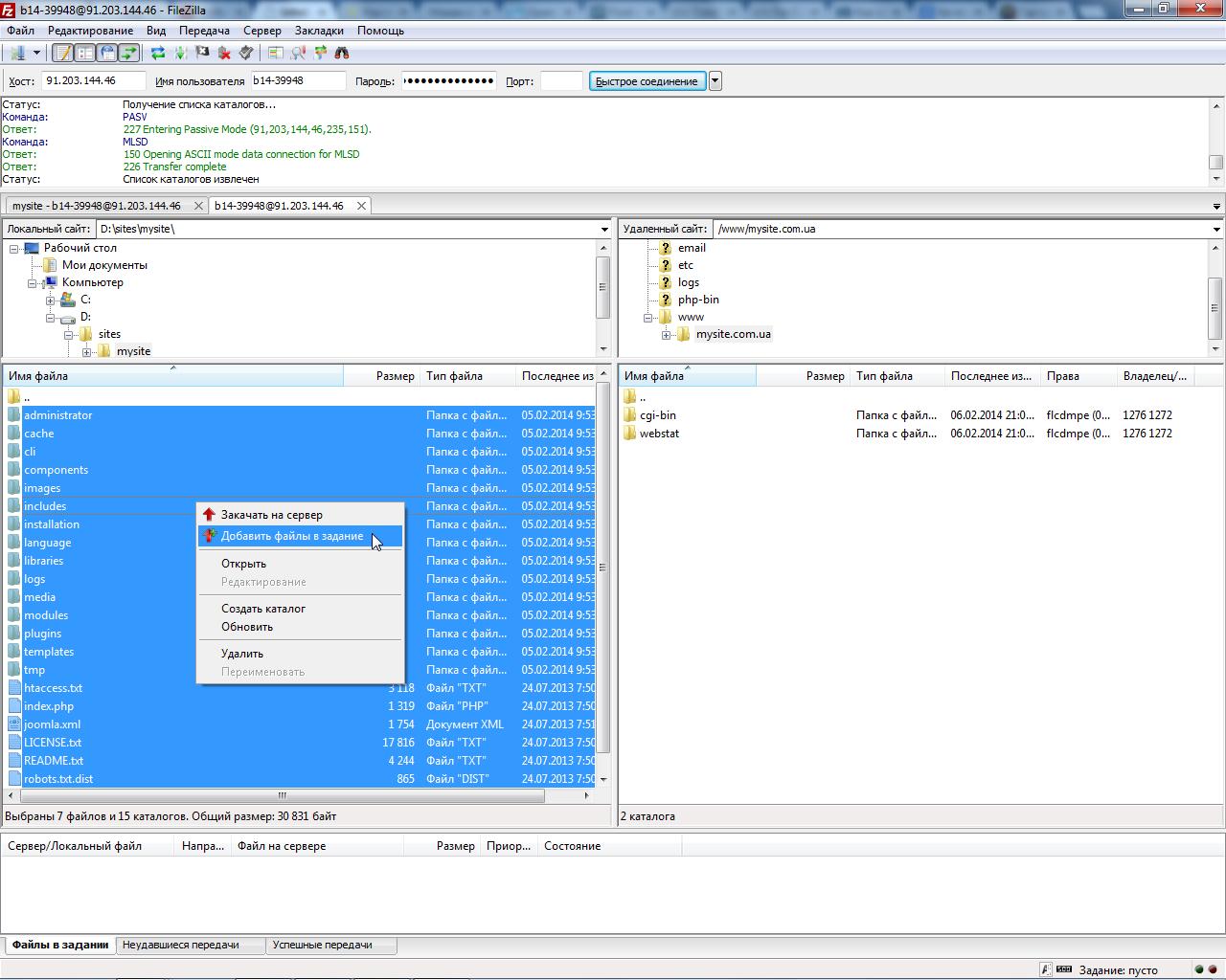 Как закачать сайт с вебмастера на хостинг готовый сервер для css v580c