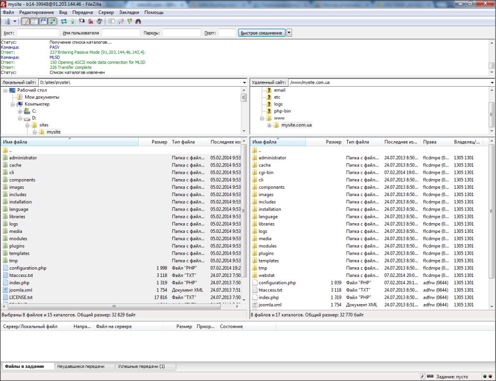 Завершение загрузки файлов на сервер